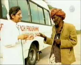 Global Hospital Outreach